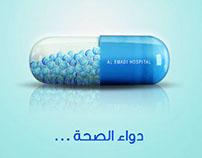 Al-Emadi Hospital