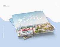 Visit Tampere travel brochure for Japan