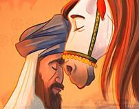 Abderramán, Omeya Prince
