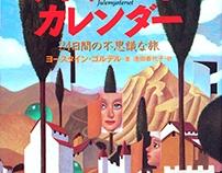 Illustration Work:: Book Cover