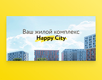 Сайт ЖК «Happy City»