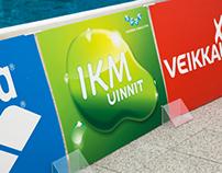 Swim Event Concept
