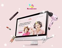 Landing Page для детского салона красоты