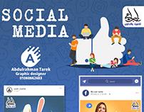 social media forebda3