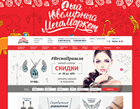 Jewellery shop web design