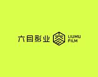六目影业 LIUMU FILM