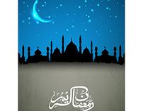 Vector mosque ramadan kareem calligraphy