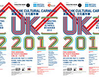 UK HK CULTURAL CARNIVAL
