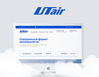 Utair Airlines - Redesign Concept