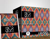 Roots Sharqi