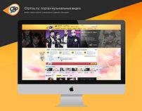 ClipYou.ru: Дизайн сайта.