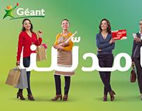 Géant campaign