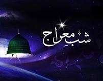 Shab-e-Miraj Milad: 92News HD