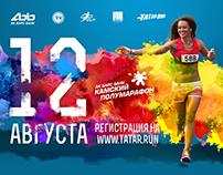Tatar.run