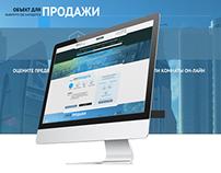 BistroKV.ru