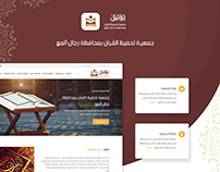 tahfezalmaa association
