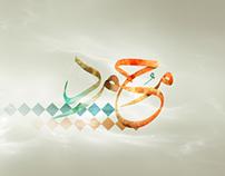 Arabic Typography Experiment
