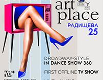 Art_place_baner