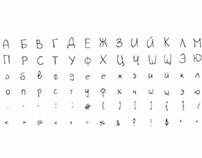 1st Font