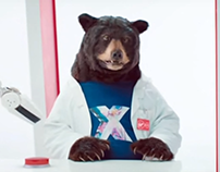 Virgin Sofa Bear Lab Coat