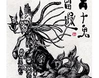 china ghost(一)