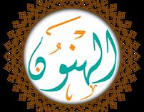 al-hanoon.com