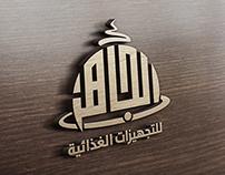 Logo al jahiz. Ready foods