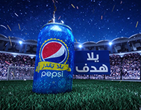 Action ya Dawri PEPSI sponsorship Bumpers