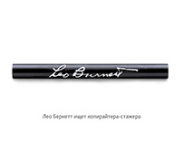 Leo Burnett Ukraine (contest work)