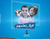 Pepsi saving Egyptian street children-(social media)