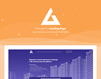 Design landing page architectural design