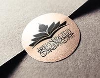 شعار وهوية جامع بلال بن رباح - حي الخليج - الرياض
