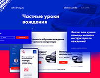 Driving Lessons | UX/UI design 🚦