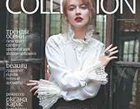 Coverstory Fashion Collection magazine nov 2016