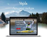 Vajda Landing Page