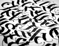 Cozy Calligraphy