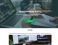 Обучающая платформа. Wordpress