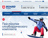 Board-strana.ru