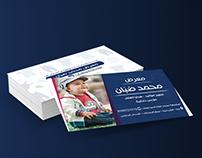 """branding""""business card""""&social media"""