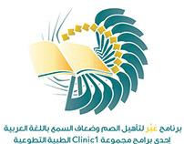 logo design & print design 3br