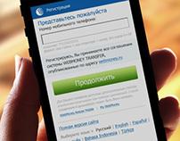 start.webmoney.ru (mobile)