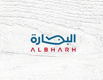 Al Bhara