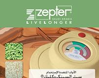 Zepter Roll-up 2