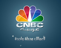 CNBC LogoID's