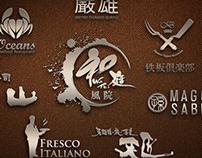 WATEI Logos