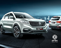 Marketing Material for Glory 580 Pro SUV