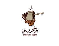 logo shahrore coffe