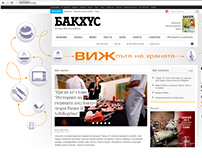 Branding site Bachus