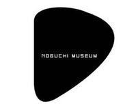 Noguchi Museum Redesign
