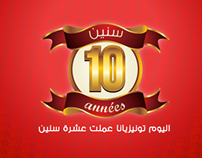 application facebook 10 éme anniversaire
